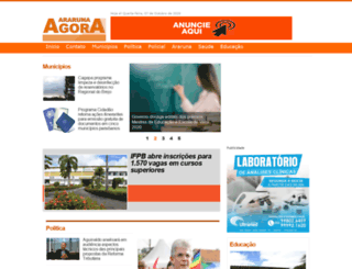ararunaagora.blogspot.com.au screenshot