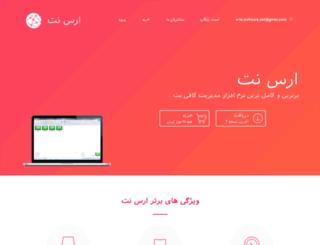 aras-soft.com screenshot