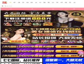 arastirmaci.net screenshot