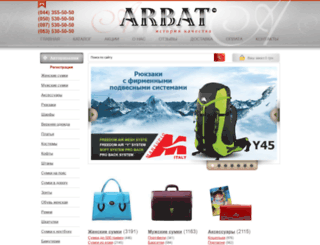 arbat.com.ua screenshot