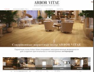 arbo-vitae.ru screenshot