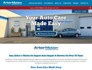 arbormotion.com screenshot
