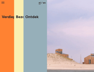arcam.nl screenshot