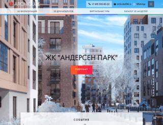 archicube.ru screenshot