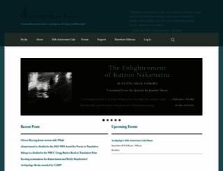 archipelagobooks.org screenshot
