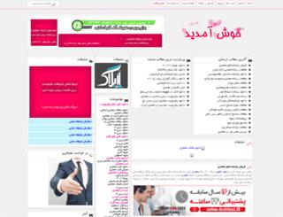 architect-one.rzb.ir screenshot
