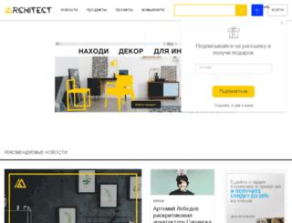architector.ua screenshot