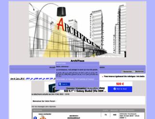 architous.1fr1.net screenshot