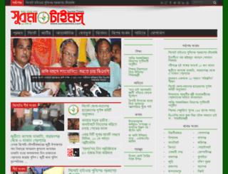 archive.surmatimes.com screenshot