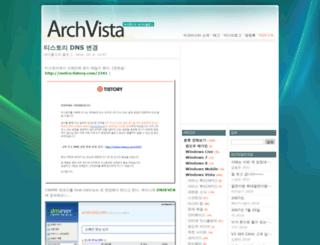 archvista.net screenshot