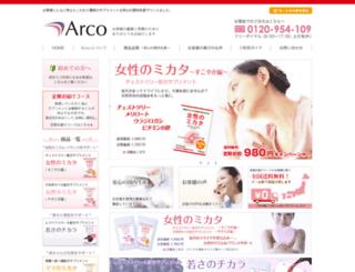arco-shop.jp screenshot
