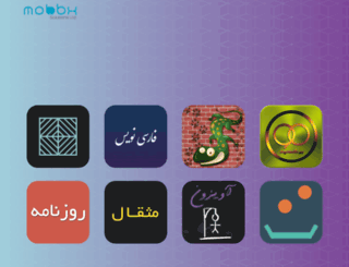 ardavanwebdesign.com screenshot