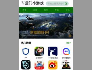 areatic.net screenshot