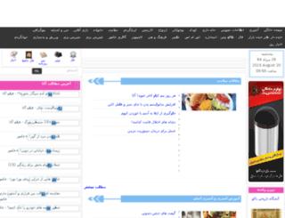 arefkar.com screenshot