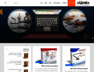 arefrayaneh.com screenshot