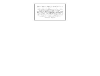 arekorezakka.com screenshot