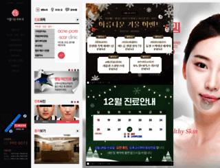 areum-skin.co.kr screenshot