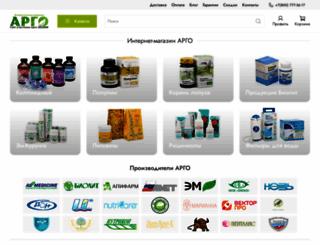 argo-pro.ru screenshot