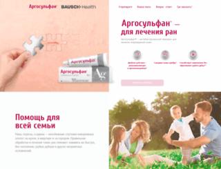 argosulfan.ru screenshot