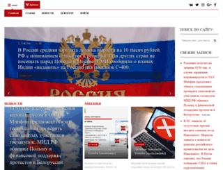 arhano.ru screenshot