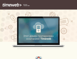 arhrc.ru screenshot