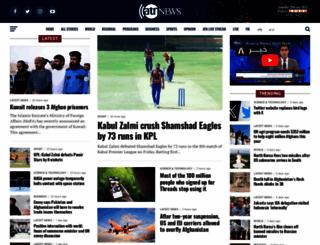 ariananews.af screenshot