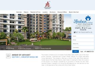 arihant-ambar.com screenshot