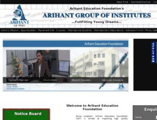 arihant.ac.in screenshot