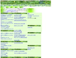 arisonsvr.org screenshot