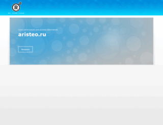 aristeo.ru screenshot
