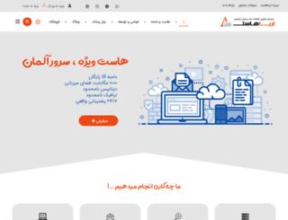 ariyahost.com screenshot