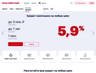 arkhangelsk.homecredit.ru screenshot