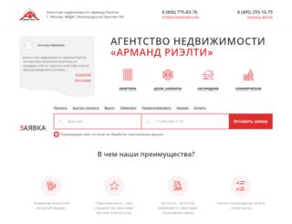 armandrealty.com screenshot