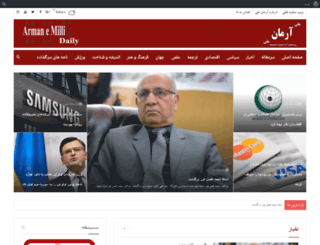 armanemili.com screenshot