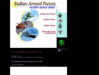 armedforces.nic.in screenshot