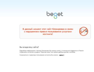 armiya-cccp.ru screenshot