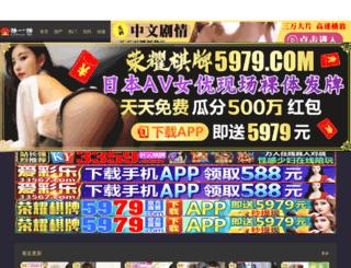 armpes.com screenshot