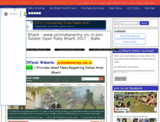 armybharti.co.in screenshot