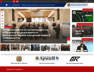 armymedia.bg screenshot