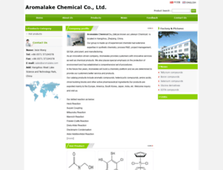 aromalake.com screenshot