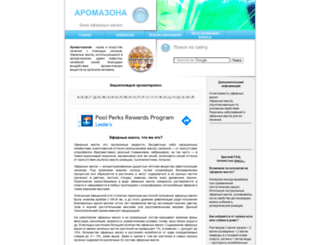 aromazona.ru screenshot