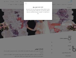 aroospage.com screenshot