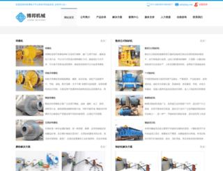arpenteur.net screenshot
