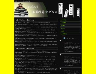 arreglosytrucos.com screenshot