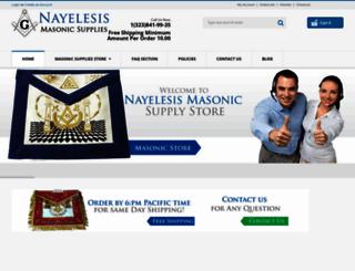arreosmasonicosusa.com screenshot