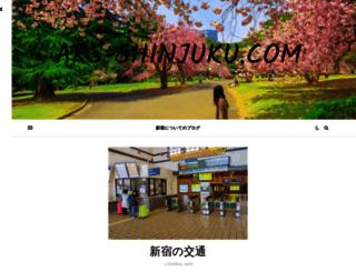 ars-shinjuku.com screenshot