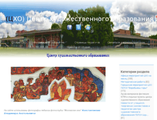 art-edu.ucoz.ru screenshot