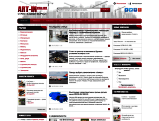 art-in-view.com screenshot