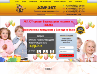 art-joy.com.ua screenshot