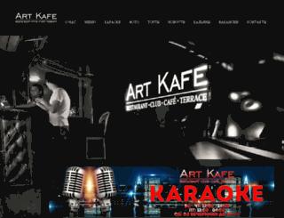 art-kafe.ru screenshot
